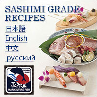 SASHIMI GRADE RECIPES