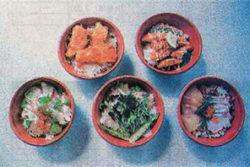 かごしま養殖カンパチ丼