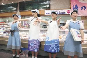 鹿児島県立垂水高校の女子生徒でつくるフィッシュガール