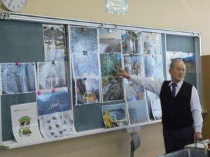 養殖魚(業)の授業