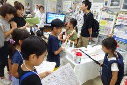 子ども見学デー養殖業(魚)展示
