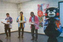 「熊本県の養殖魚はおいしい」とアピールする生産者とくまモン