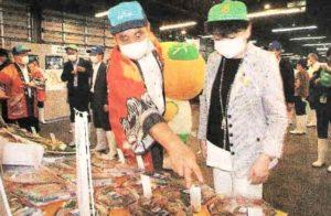 仙台市場で宇和島養タイPR